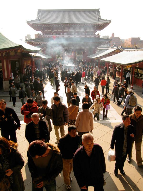Hōzōmon Gate, Tokyo